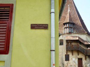 Turnul Cojocarilor (Furriers' Tower)